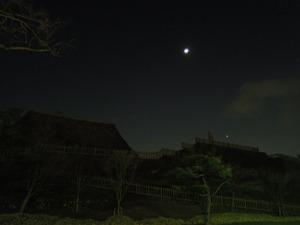 20111229173935_r_2