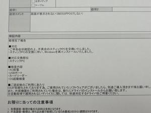 Dscn4843_r
